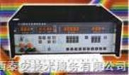 电子转速表校准仪