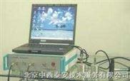 非金属超声波探伤仪/非金属超声检测仪/非金属超声波检测仪/超声波检测仪