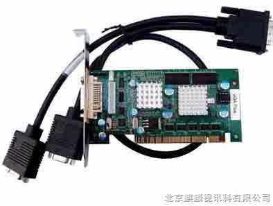 VGA采集卡RGB信号采集VGA图像采集卡VGA视频图像采集卡VGA流媒体采集
