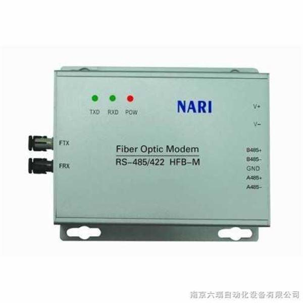 工业级RS-485/422串口转光纤转换器