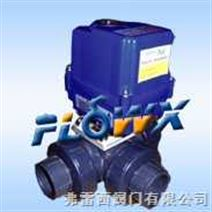 电动UPVC球阀电动塑料球阀电动PVC球阀电动三通塑料球阀