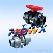 手动UPVC球阀手动塑料球阀手动PVC球阀手动PP球阀两通塑料球阀两通PVC球阀