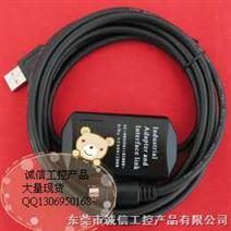 批发欧姆龙PLC编程电缆XW2Z-200S-VH