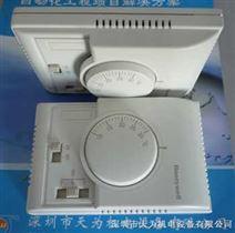 H7015B1004  H7012B风管温度传感器现货特价