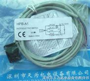 HPB-T3/HPB-T1-yamatake对射式光电开关