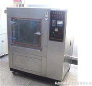 LX-010箱式淋雨检测试验设备