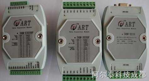 以太网总线采集模块16路隔离集电极开路输出模块DAM-E3014