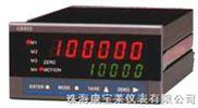 CB920X高速配料控制器