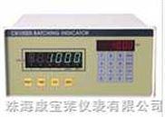 CB1000S配料控制器