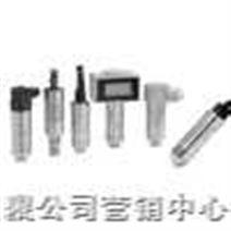 上海自动化仪表四厂船用压力变送器 PM10-C