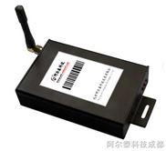 GPRS模块A-GPRS1090I工业级无线数传模块