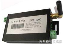 zigbee无线通讯模块 XBEE2000