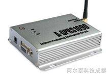 无线数传模块GPRS模块A-GPRS1090商业级