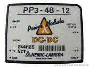 PPD3-48-1515-特价供应PPD3-48-1515电源模块