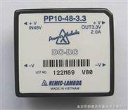 PP10-48-12-特价供应PP10-48-12电源模块