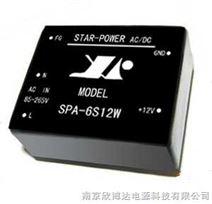 南京可调直流电源转换器AC/DC10W输出5V江苏稳压电源模块