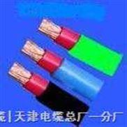 通信电源用阻燃软电缆