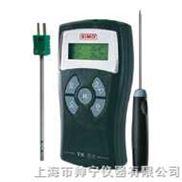 TK50热电偶温度计