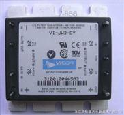 IP-J64-CY-特价供应IP-J64-CY电源模块