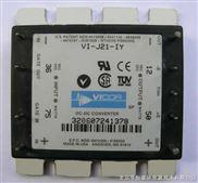 VI-J64-CZ-特价供应VI-J64-CZ电源模块