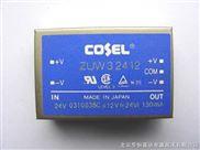 ZUS250505-特价供应ZUS250505电源模块