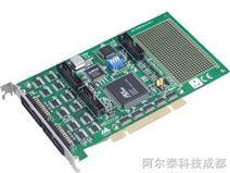 PCI总线 数字量I/O卡 PCI-1735U 32路数字量输入和32路数字量输出及计数器卡