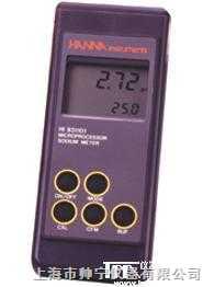 HI931101防水型便携式盐度计
