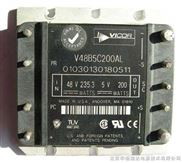 V48C48C150B-特价供应V48C48C150B电源模块