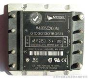 V48C24C150BL-特价供应V48C24C150BL电源模块
