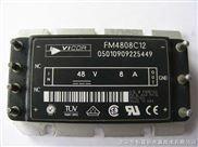 IAM4820C12-特价供应IAM4820C12电源模块