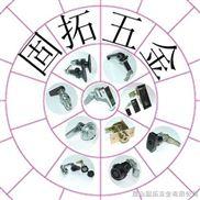 信箱锁,电脑机箱锁,变压器柜锁,机械门锁,压缩式门锁,多点锁定系统,按压式门锁,多点式压缩式锁