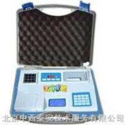 便携式总磷测定仪