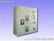 GHK系列智能混合式低压柜