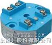 热电偶(阻)型一体化温度变送器模块