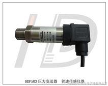 风压压力传感器,通用压力传感器,负压气压压力变送器,珠海压力变送器