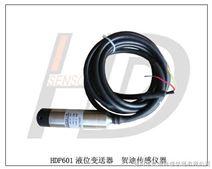 液位压力传感器,差压压力变送器,高温塑料压力变送器,佛山压力传感器