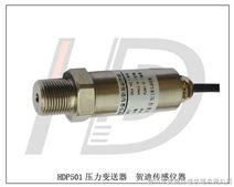 液位水位压力变送器,水下石油管道压力传感器,油井液位变送器,广州压力传感器