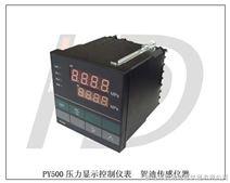 防雷液位壓力傳感器,塑料熔體壓力變送器,擠出機壓力變送器,超高溫傳感器