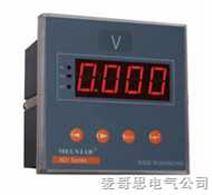 供应PD3194数显电测仪表|智能仪表