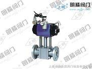SMQ641F,SMQ941F-气动球阀/电动球阀