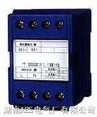 BD-AI 单相电流变送器