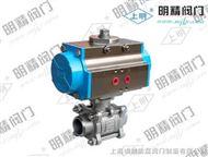 SMQ661FV型焊接球阀
