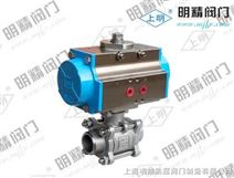V型焊接球阀