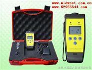 M286971-便携式氢气检漏仪/可燃气体检漏仪(合资)