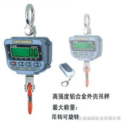 【3T电子吊称¥3T直视吊钩秤】(吊秤型号不限全国直销)