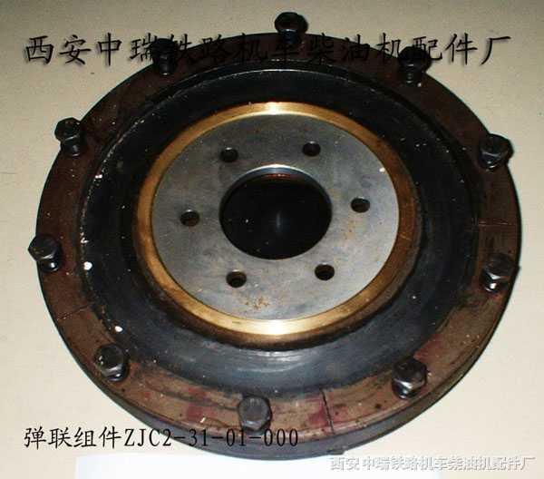 摘要:柴油机点火装置zjpr2