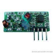 超再生无线接收模块HC-R01A