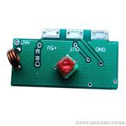 超再生无线接收模块HC-R01B