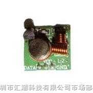无线发射模块HC-T02