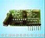 解码超外差无线接收模块HC-RJ3400